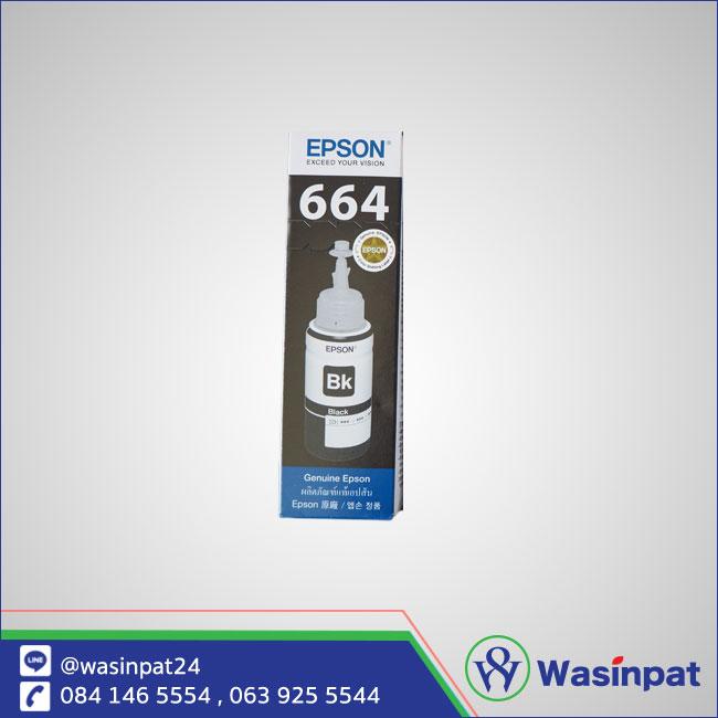 Epson T664 BK