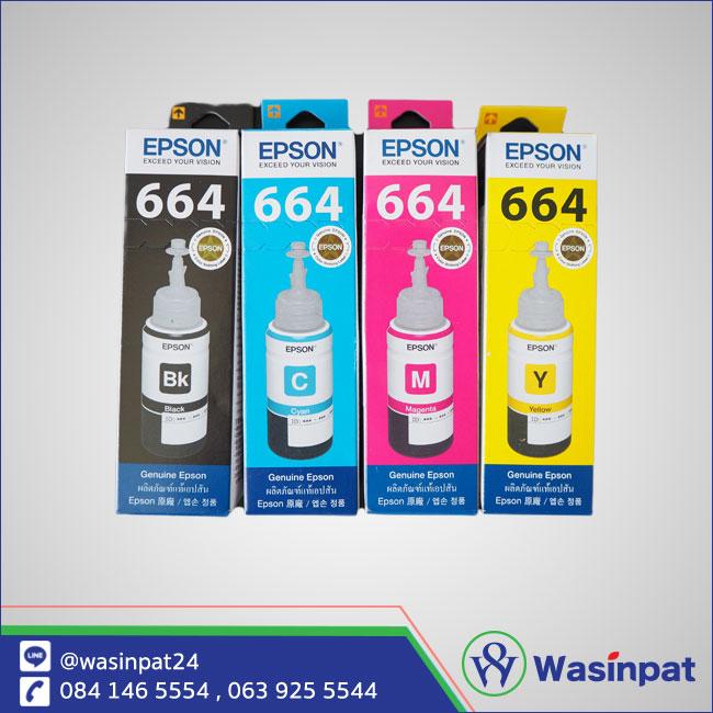 Epson T664