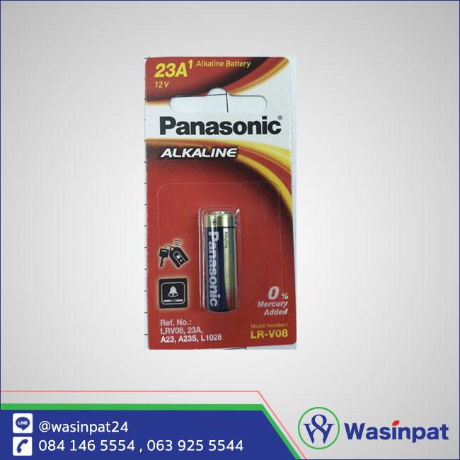 Panasonic 23A