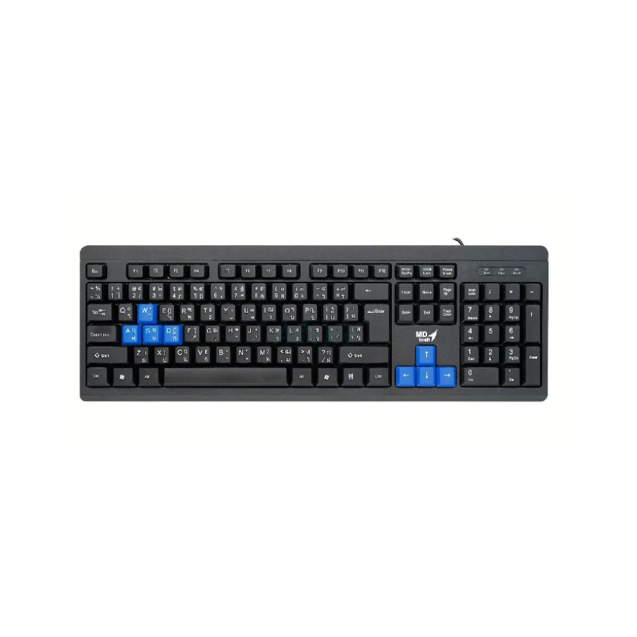 Keyboard MD Tech KB 674