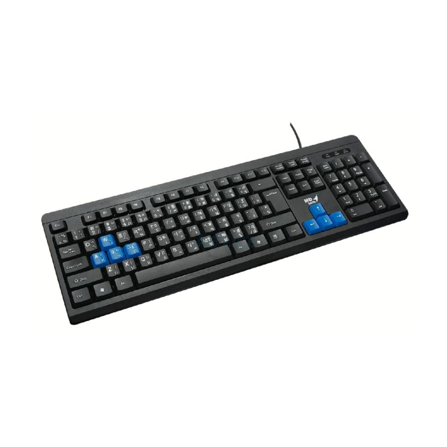 MD Tech KB674 Keyboard